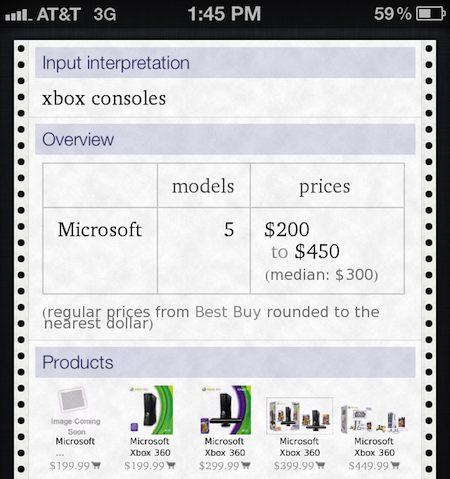 Siri Gadget Shopping